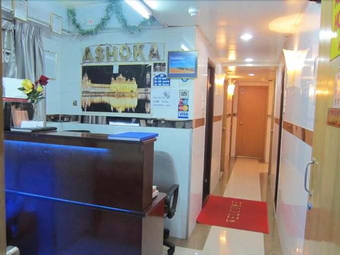 Crystal Hostel Hk, Yau Tsim Mong