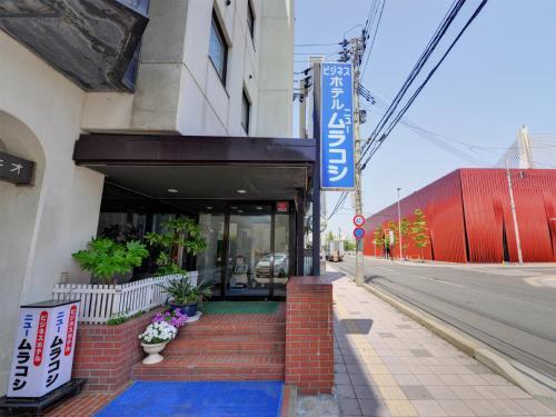 Hotel New Murakoshi, Aomori