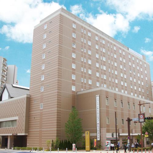 Hotel The West Hills Mito, Mito