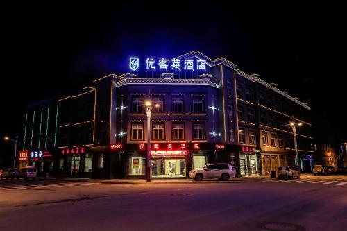 Ukelai Hotel, Garzê Tibetan