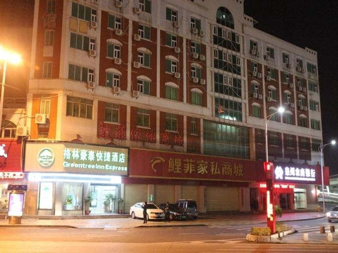 GreenTree Inn Fujian Quanzhou Baozhou Rd Wanda Express Hotel, Quanzhou