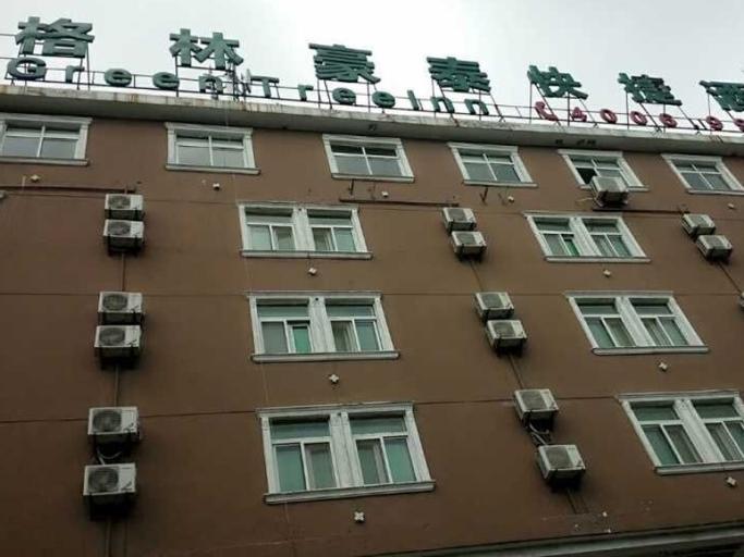 GreenTree Inn Anhui Huainan Liulizhan Express Hote, Huainan