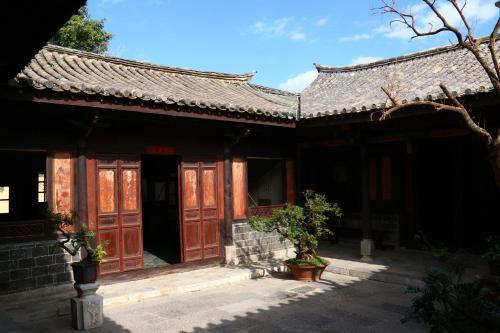 Jianshui Xiu Ju Xian Ting Guesthouse, Honghe Hani and Yi