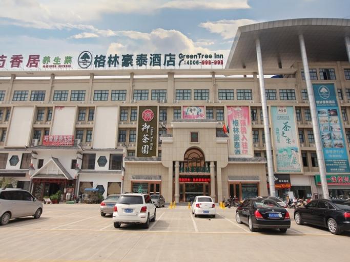 GreenTree Inn AnHui BoZhou Yidu Trade City Busines, Bozhou
