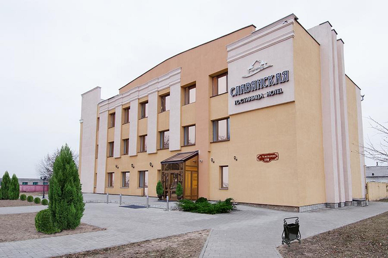 Slavyanskaya Traditsiya, Mahilyow