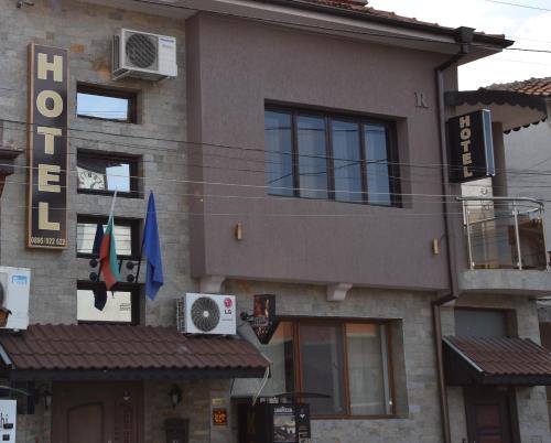 Style Hotel, Elhovo
