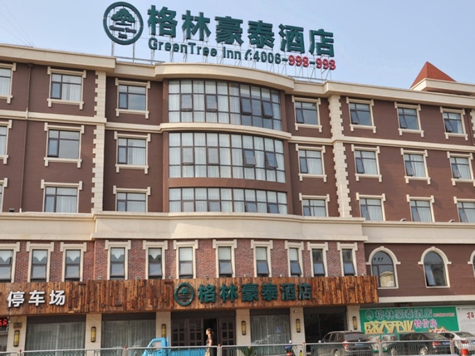 Greentree GuoQing Middle Rd Business Hotel, Taizhou