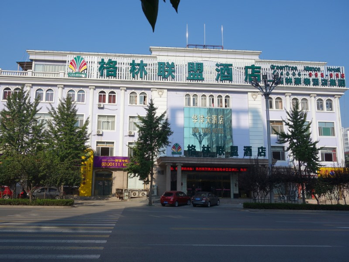 Greentree Aliiance Huayang Hotel, Weifang