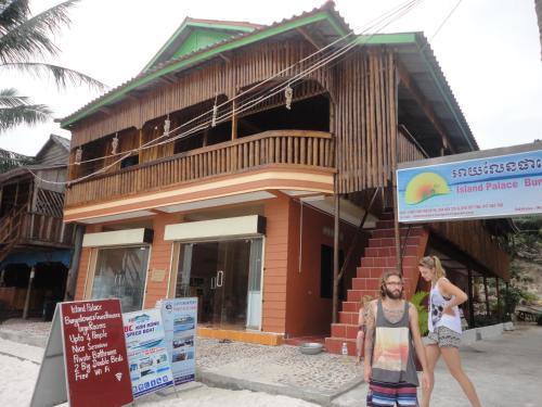 Island Palace Guest House, Botum Sakor