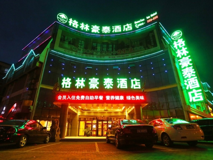 GreenTree Inn Anhui Anqing Guangcaisiqi Business H, Anqing