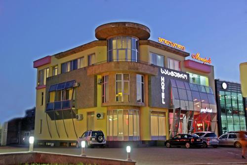 Monopoli Hotel, Kutaisi