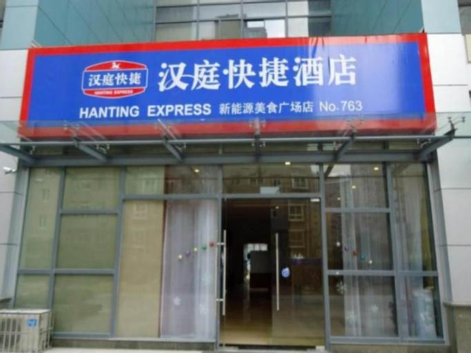 Hanting Hotel Taixing New Energy Food Plaza Branch, Taizhou