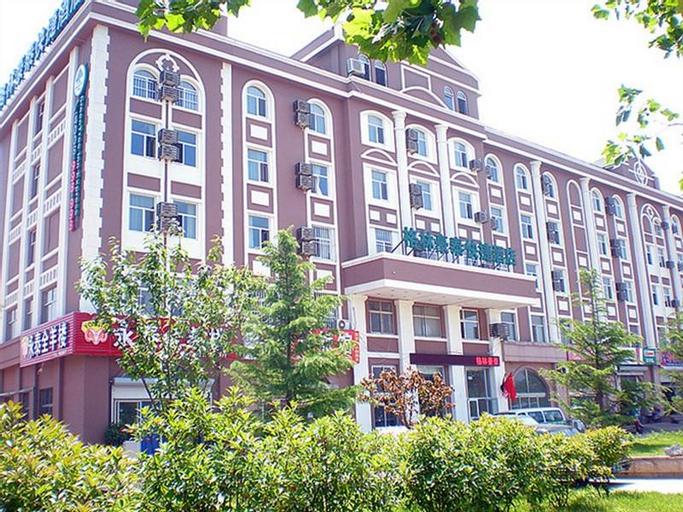 GreenTree Inn Weihai Gangkou Express Hotel, Weihai