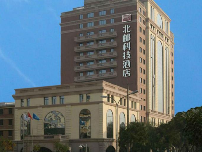 BUPT Hotel Beijing, Beijing