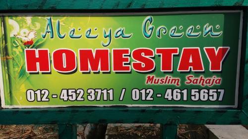 Aleeya GREEN Homestay, Seberang Perai Utara