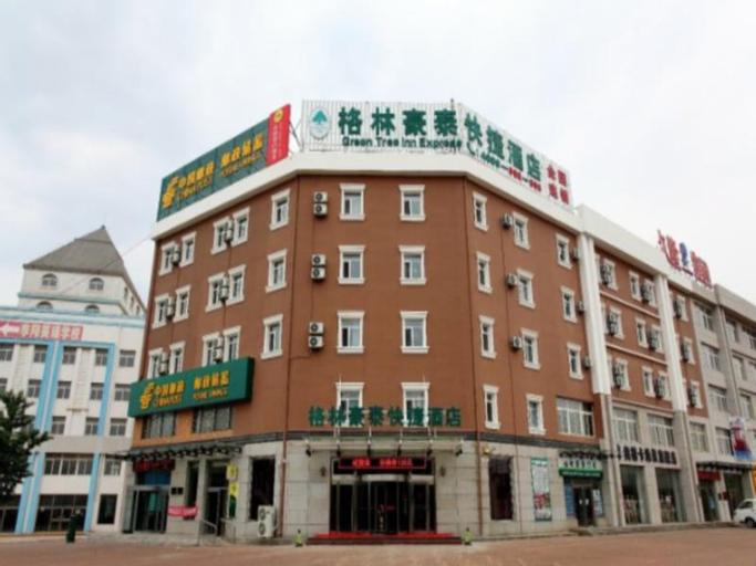 GreenTree Inn Liaoning Province Huludao City Xingcheng Shoushan Express Hotel, Huludao