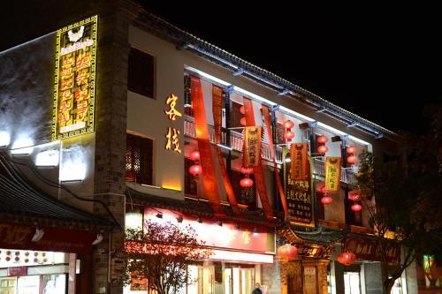 Jianshui Lin'an Story Inn, Honghe Hani and Yi