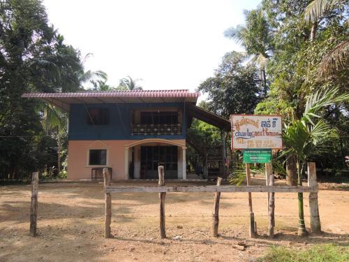 Porcupine Guesthouse, Botum Sakor