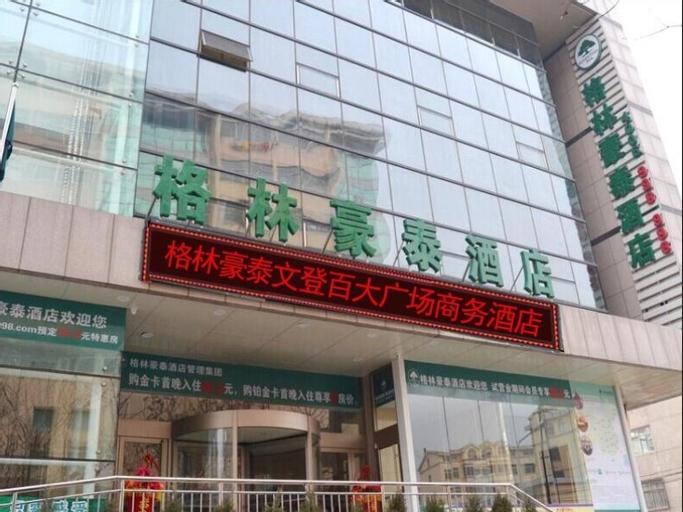 GreenTree Inn Weihai Wendeng Baida Square Hotel, Weihai