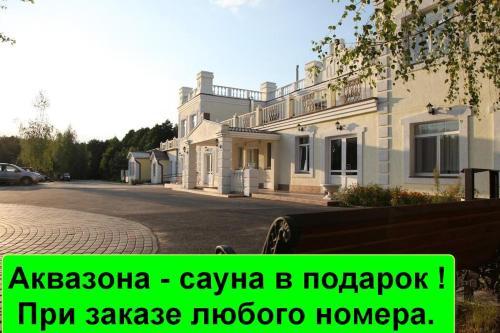 Сад, Kirawsk