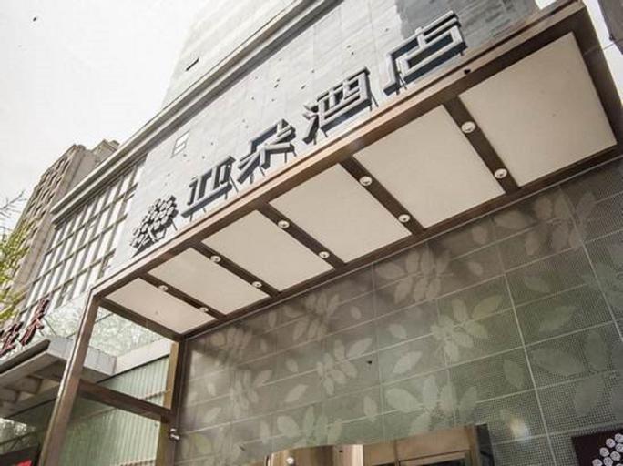 Atour Hotel Dalian (Zhongshan Plaza Branch), Dalian