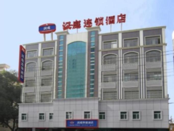 Hanting Hotel Pingliang West Street, Pingliang