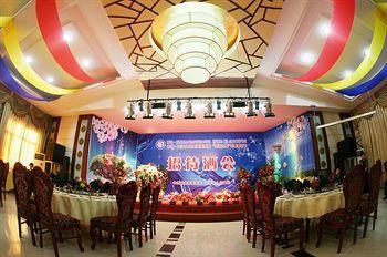 Longjing Lihua International Hotel & Spa, Yanbian Korean