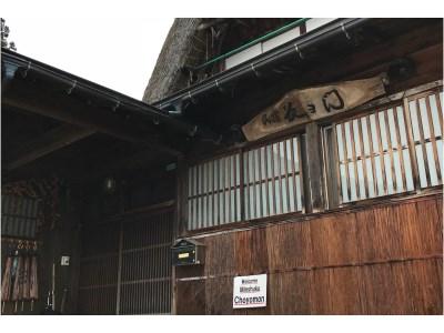 Choyomon, Nanto