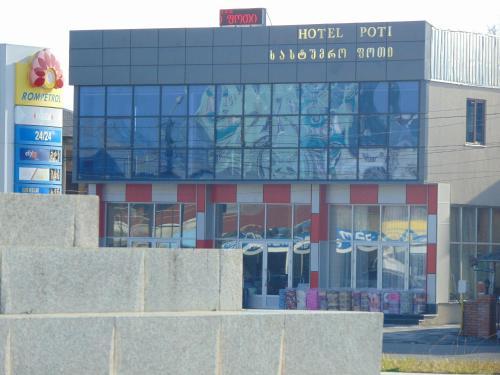 Poti Hotel, Khobi