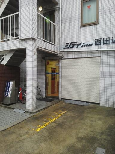 City Inn Nishitanabe, Osaka