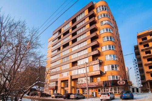 Apartment 38 City center, Irkutskiy rayon