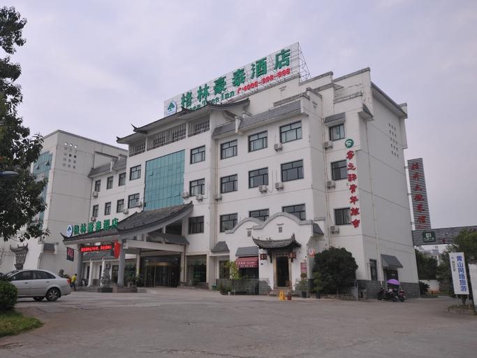 GreenTree Inn AnHui HuangShan Bus Station Business, Huangshan
