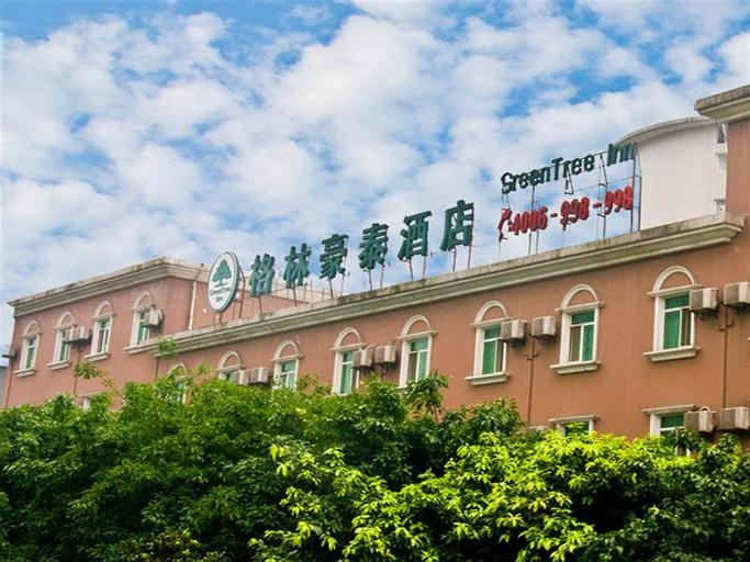 Greentree Inn Chongqing Yuzhou Road Hotel, Chongqing
