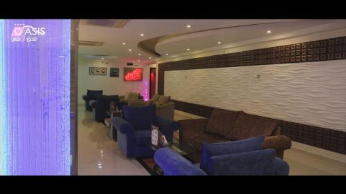 Oasis Najran Hotel,