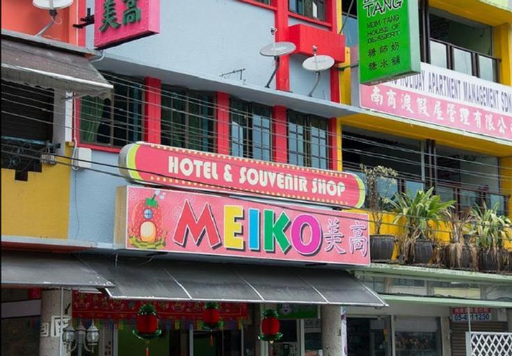 Meiko Hotel, Cameron Highlands