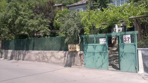 Guest House Besarioni, Borjomi