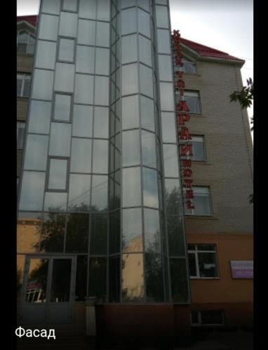 "Hotel ""Arai"", Aqtobe"