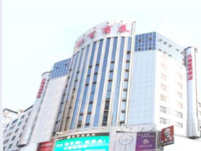 Hanting Hotel Shangrao Center Square Branch, Shangrao