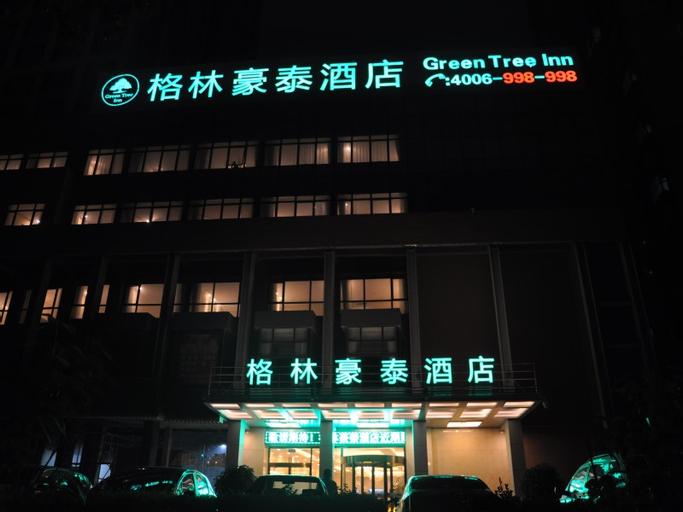 GreenTree Inn QinHuang Island Railway Station, Qinhuangdao