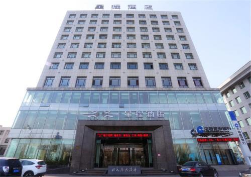 Starway Hotel Baishan Municipal Government, Baishan