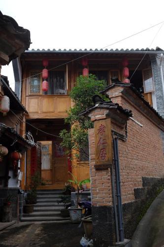 Xiao Ren Hostel Building 1, Baoshan
