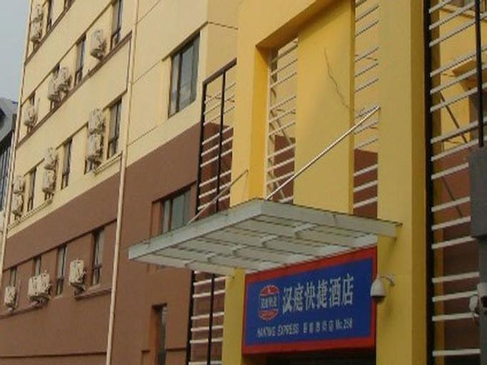 Hanting Hotel Wuxi Xian Qian West Street Branch, Wuxi