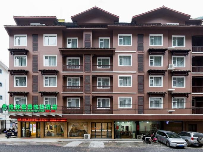 Greentree Guangxi Guilin Yangshuoxi Street Express, Nanning