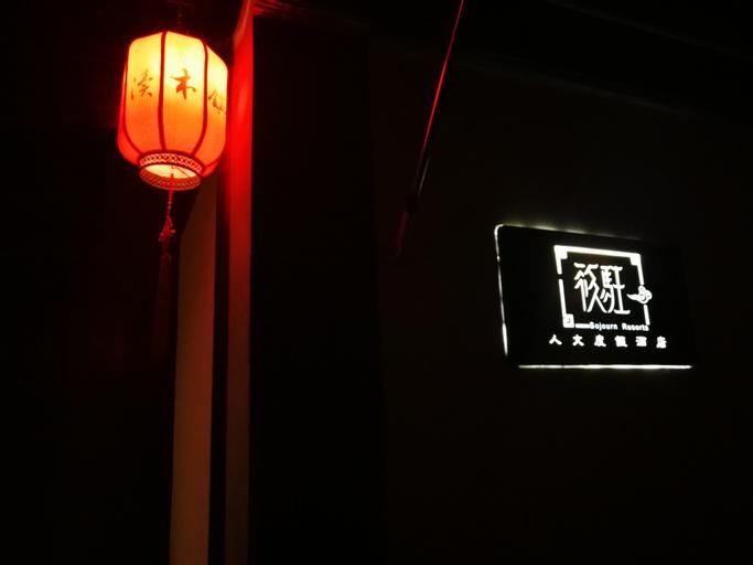 Sojourn Resorts Suzhou, Suzhou