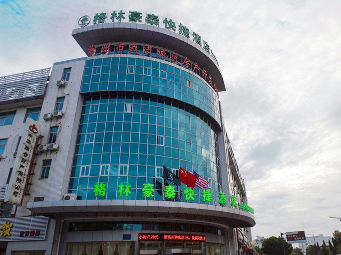 GreenTree Inn Jiangsu Changzhou Changwu Gufang Roa, Changzhou