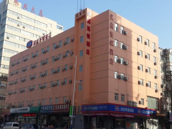 Hanting Hotel Chaoyang Train Station Branch, Chaoyang