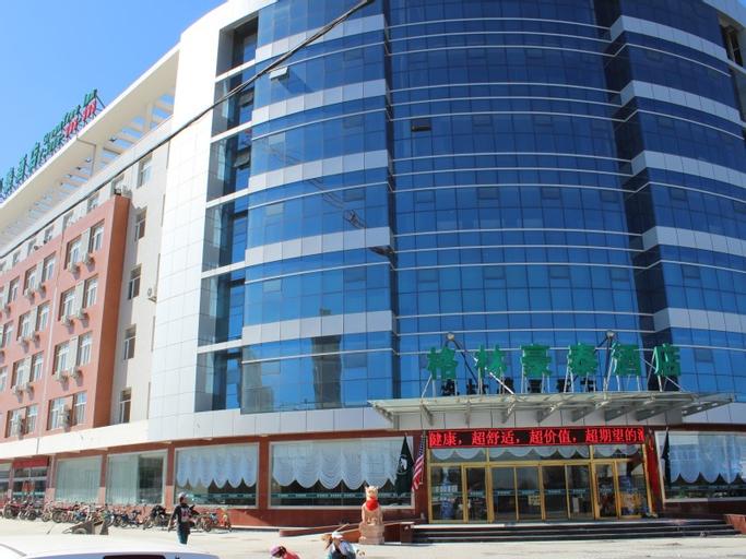 GreenTree Inn Hebei Zhangjiakou Yu County Bus Stat, Zhangjiakou