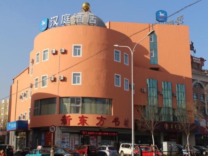 Hanting Hotel Fuxin Jiefang Square Branch, Fuxin