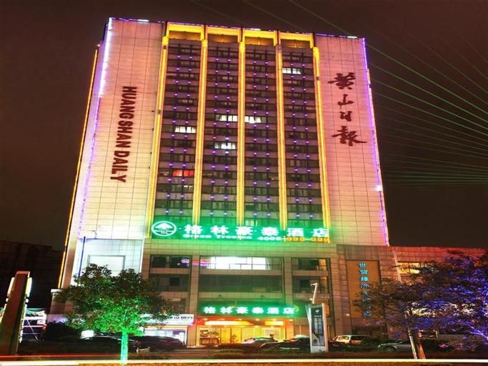 GreenTree Inn Anhui Huangshan Tiandu Ave, Huangshan