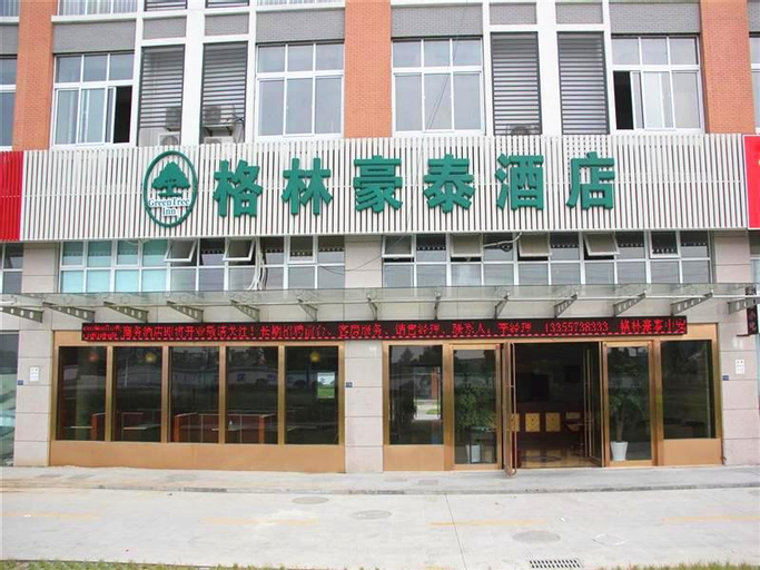 GreenTree Inn Zhejiang Jiaxing Zhongan Business Ho, Jiaxing